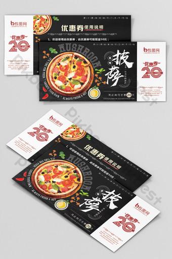 Phiếu giảm giá thức ăn pizza đơn giản màu đen Bản mẫu CDR