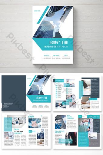 Ensemble complet de conception de brochures immobilières de style d'affaires à la mode et de style Modèle PSD