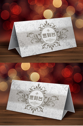 Simple and romantic wedding table card sign design Template PSD