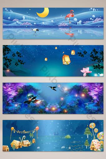 夢幻文藝童話夜景橫幅海報背景 背景 模板 PSD