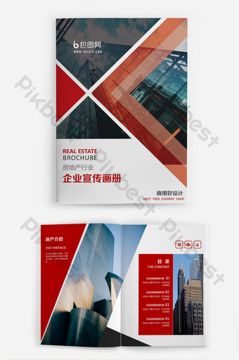 plantilla de word - diseño de folleto de bienes raíces rojo Word Modelo DOCX