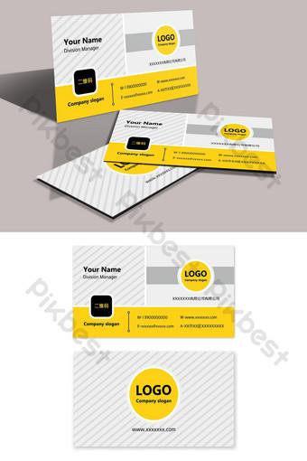 conception de carte de visite financière créative de style haut de gamme jaune et gris Modèle AI