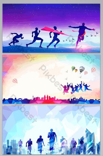 奔跑的夢想海報背景圖片 背景 模板 AI
