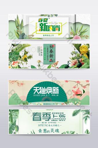 Ecommerce primavera ed estate nuovo poster di banner di moda E-commerce Sagoma PSD