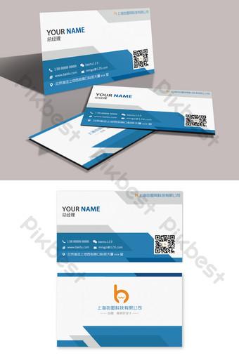 plantilla de tarjeta de visita personal simple y fresca azul Modelo PSD