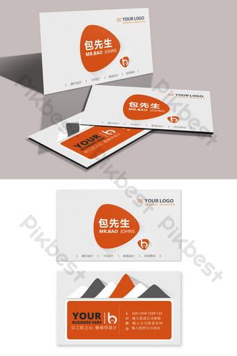 tarjeta de visita de empresa de internet de gráficos de alta gama simple Modelo PSD