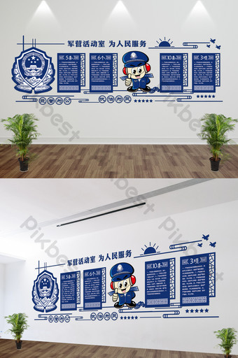Military camp public security police micro stereo culture wall uv carved Decors & 3D Models Template AI