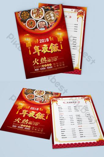 Dépliant de réservation pour le dîner du réveillon du Nouvel An rouge page unique DM Modèle PSD