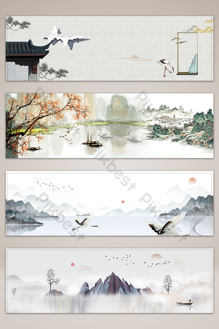 ink and wash chinese style real estate banner background