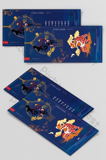 Carte de voeux de nouvel an chinois festival traditionnel de style chinois Modèle PSD