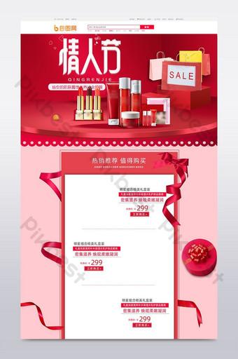 Ecommerce San Valentino Prodotti per la cura della pelle Cosmetici Beauty Home E-commerce Sagoma PSD