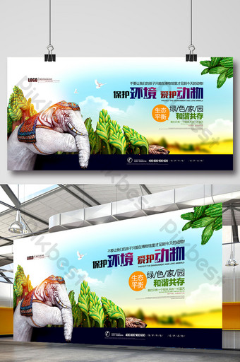 Creative public service advertisement, environmental protection and animal protection, welfare exhibition board Template PSD