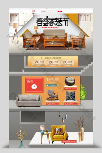 أزياء التجارة الإلكترونية تحسين المنزل قالب بناء الصفحة الرئيسية التجارة الإلكترونية قالب PSD