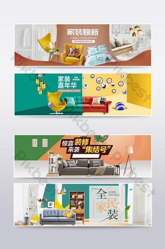 Фестиваль улучшения дома в Интернете Мебель Электронная коммерция Плакат Баннер Электронная коммерция шаблон PSD