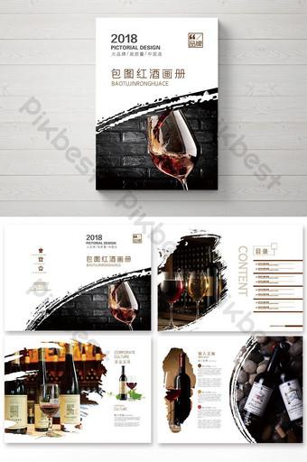Diseño de folleto de vino tinto de estilo de gama alta 2018. Modelo AI