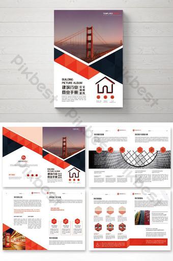 Ensemble de brochures de société immobilière de construction haut de gamme simple, élégant et style Modèle AI