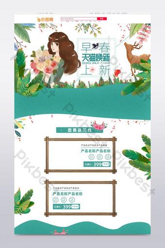 tmall taobao awal musim semi musim panas template homepage mode baru E-commerce Templat PSD