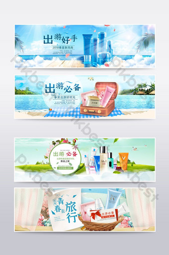 simple and fresh style taobao holiday season poster banner template E-commerce Template PSD