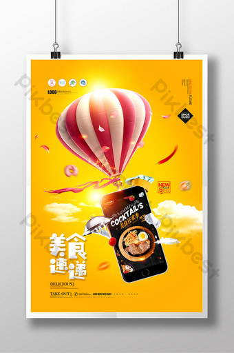 Takeaway order food creative poster Template PSD