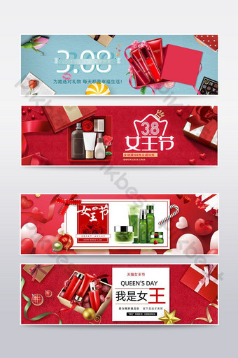 Ecommerce 38 Queen s Day cosmetici poster banner E-commerce Sagoma PSD