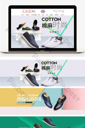 E-commerce wiosna i lato nowe mody damskie buty męskie plakat banner E-commerce Szablon PSD