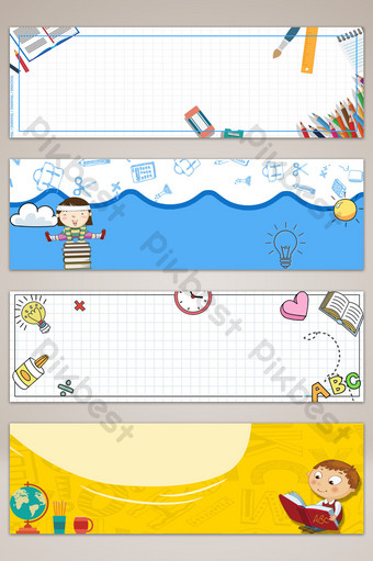 School season literary small fresh banner poster background Backgrounds Template PSD