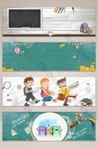 la escuela viene dibujos animados pintados a mano versión tema cartel banner fondo Fondos Modelo PSD