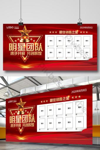 panneau d'exposition de la liste des ventes de l'équipe d'étoiles de mot d'or haut de gamme Modèle PSD