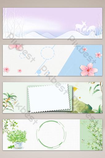 文藝春天手繪植物橫幅海報背景 背景 模板 PSD