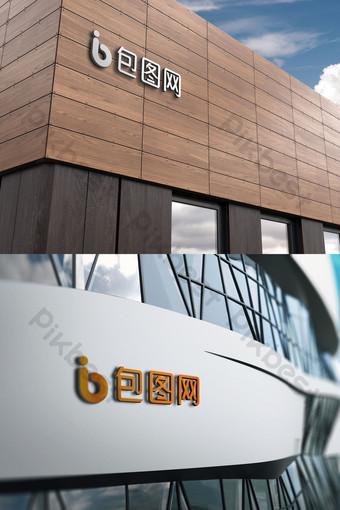 plantilla de maqueta de visualización de logotipo tridimensional de entidad de marca corporativa Modelo PSD