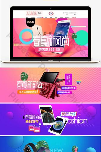 Busana musim semi dan musim panas 2018 tmall spanduk promosi baru E-commerce Templat PSD