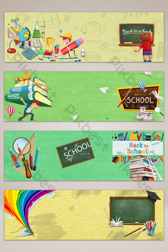 Education Banner Templates Free Psd Png Vector Download Pikbest