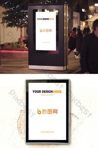 Makieta plakatu billboardowego zewnętrznego pionowego podświetlanego pudełka Szablon PSD