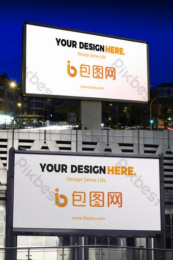 Makieta naklejki plakatu na zewnątrz billboardu Szablon PSD