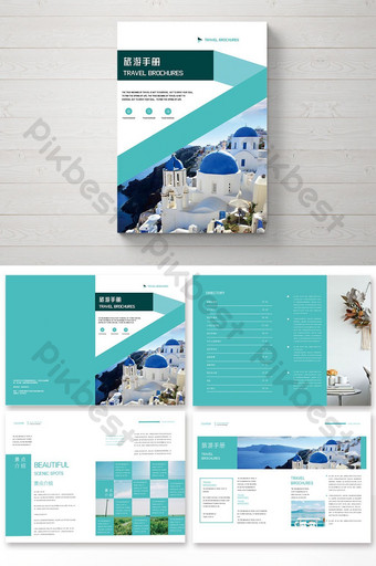 Petite conception de paquet de brochure de voyage fraîche et belle Modèle PSD