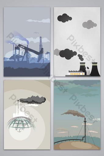 矢量手繪大氣污染城市陰霾海報背景圖片 背景 模板 AI