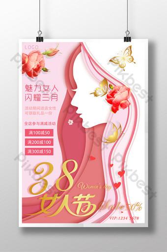 الوردي الدافئ القلب الجميل 38 يوم المرأة إلهة التسوق ملصق الترويج قالب PSD