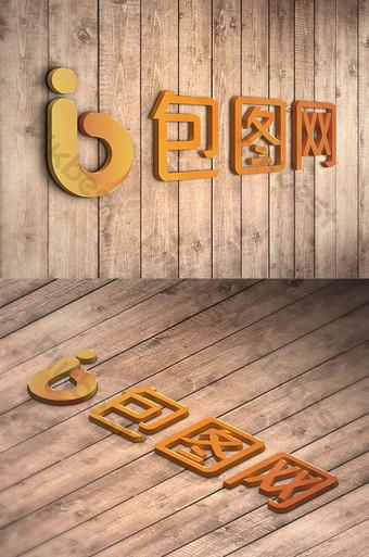 fondo de madera palabra tridimensional efecto logo maqueta pegatina inteligente Modelo PSD