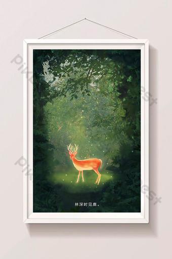 غابة جميلة وجديدة انظر التوضيح الغزلان عند لين شين الرسم التوضيحي قالب PSD