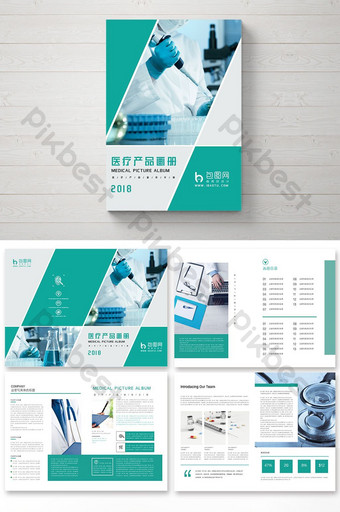 مجموعة كاملة من كتيبات المنتجات الطبية الهندسية قالب PSD