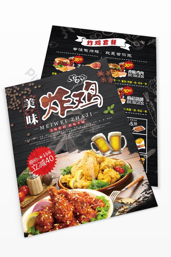 sáng tạo phục vụ thức ăn nhanh gà rán bữa ăn cho người sành ăn thiết kế công thức thực đơn