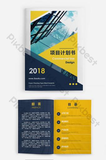 Modèle de mot de plan de projet de style de contraste de couleur d'entreprise personnalisé Word Modèle DOCX