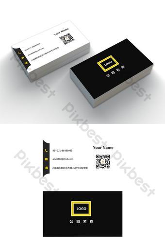 Modèle de carte de visite d'entreprise modifiable de mot de personnalité simple noir Word Modèle DOC