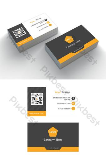 Modèle de carte d'entreprise modifiable de mot de style d'affaires de style noir Word Modèle DOC