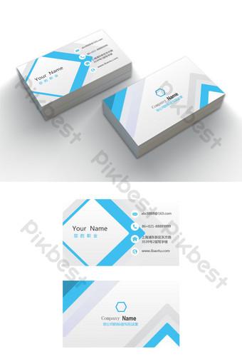 Modèle de carte d'entreprise modifiable de mot de style d'affaires simple bleu Word Modèle DOC