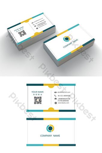 Modèle de carte d'entreprise modifiable de mot d'affaires coloré et simple Word Modèle DOC