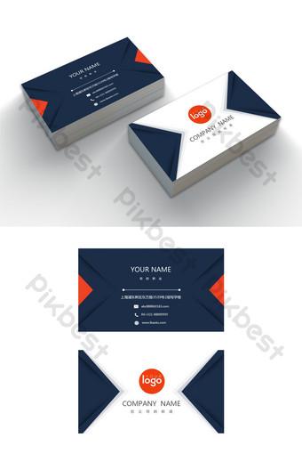 Modèle de carte d'entreprise modifiable de mot de style d'affaires personnalisé bleu foncé Word Modèle DOC