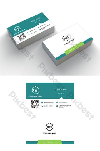 綠色和新鮮的商務風格的文字版可編輯卡模板 Word 模板 DOC