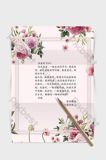 arte romántico flor palabra gracias carta plantilla de fondo de papelería Word Modelo DOC