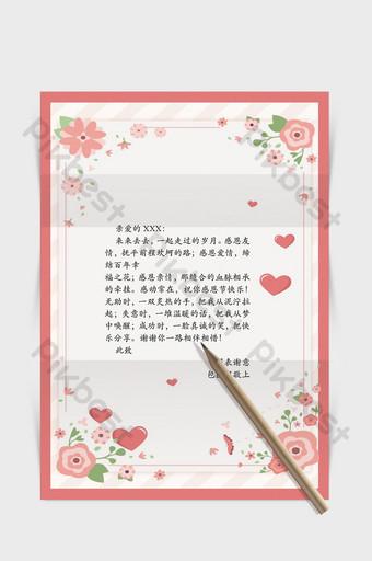 palabra de dibujos animados rosa romántica carta de agradecimiento plantilla de fondo de papelería Word Modelo DOC